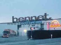 Il Bennet chiude. Il sindaco Capello: «Aprirà un altro marchio»