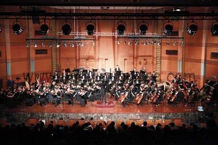 Orchestra Chengdu